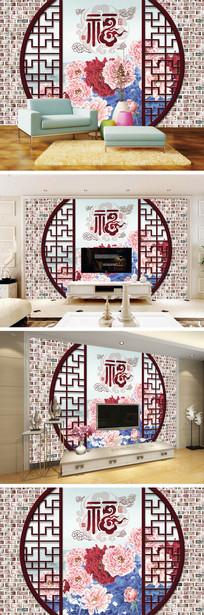 3D立体砖墙福牡丹背景墙