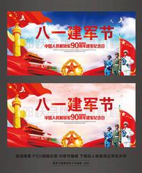 八一建军节90周年海报