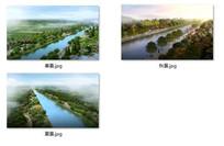 滨水生态公园三季景观鸟瞰图