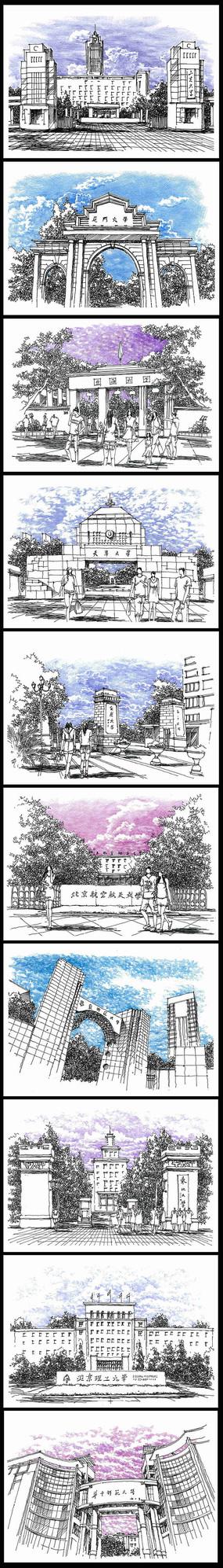 大学校园入口钢笔画