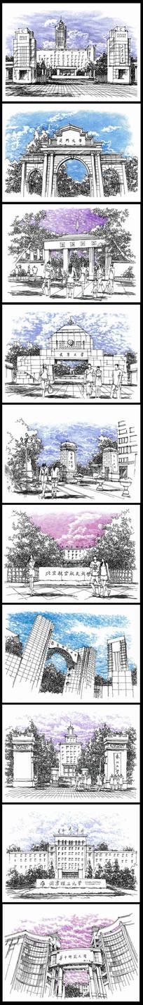 大学校园入口建筑钢笔画