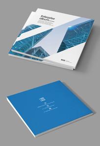 电脑配件企业产品宣传册封面