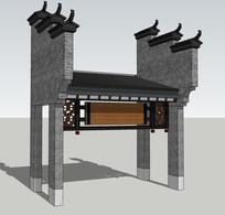 典雅中式大门门牌模型