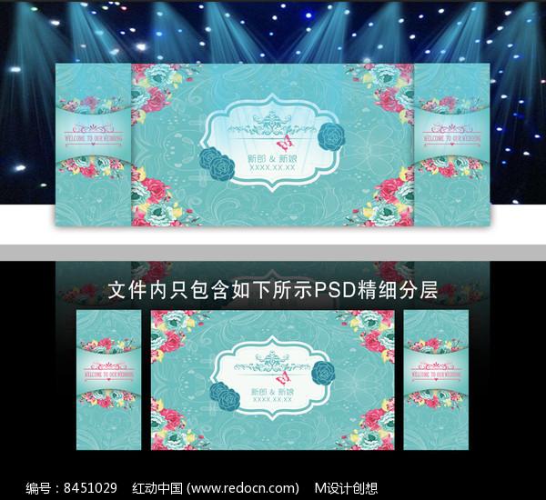 蒂芙尼蓝婚礼舞台背景板图片
