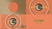 复古唱片logo展示片头模板
