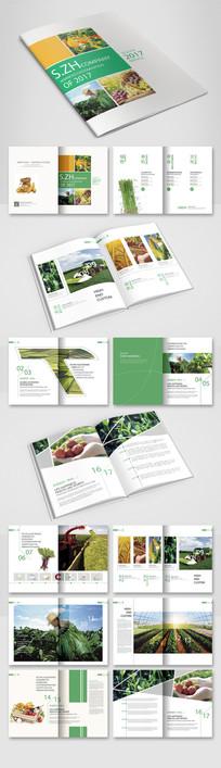 个性农业画册
