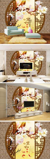 家和富贵3D立体玉兰花背景墙