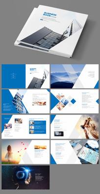 蓝色时尚人工智能科技画册