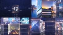 企业财务新闻简报AE视频模版