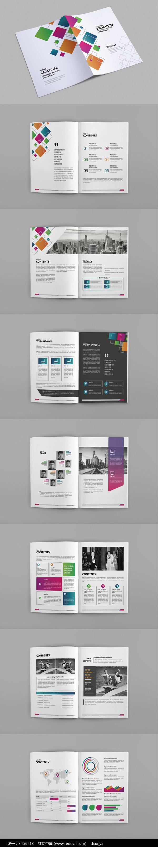 企业宣传册版式设计图片