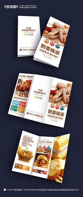 时尚蛋糕面包店宣传三折页