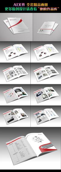 时尚红色简约企业画册设计模板