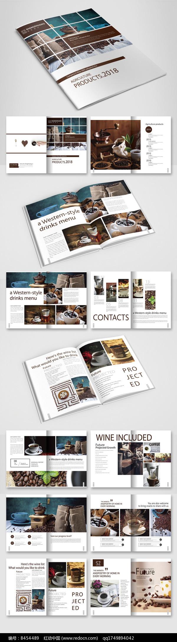 时尚咖啡画册图片