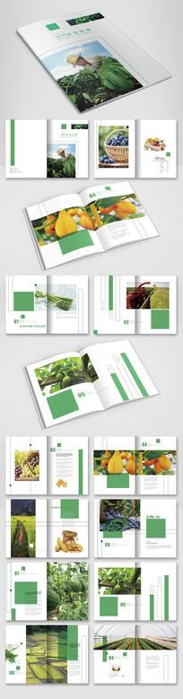 线条农业宣传册