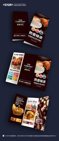 下午茶甜品蛋糕店三折页