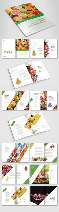 新鲜水果手册