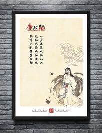 中国风廉政建设标语展板