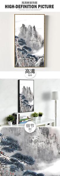 中式水墨山水古松装饰画无框画