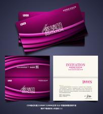 紫色邀请函设计模板