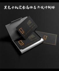 黑色高档创意烫金名片设计
