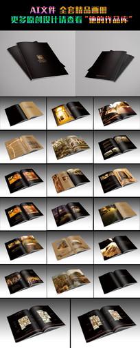 黑色商务房地产楼书设计模板