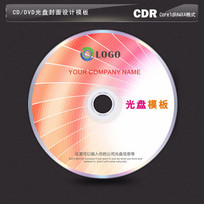 红色动感背景光盘设计图