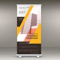 会展公司宣传业务X展架设计