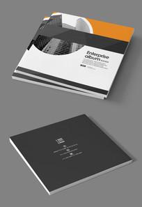皮革加工企业画册封面