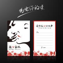 情人节玫瑰卡片