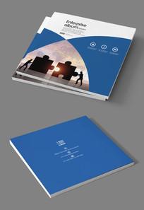 团队建设企业画册封面