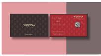 winona红褐商务名片