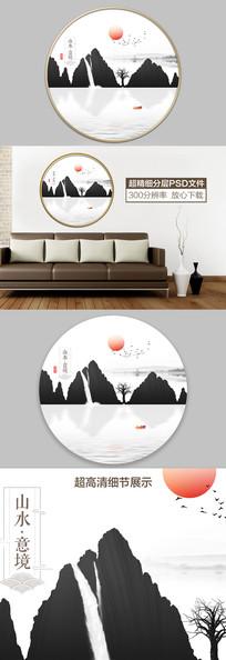 新中式抽象意境水墨画