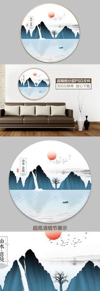 新中式素雅山水水墨装饰画 PSD