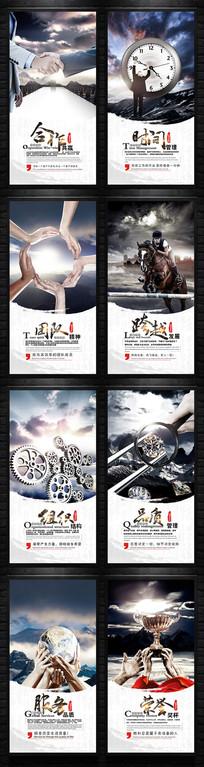 中国风企业文化背景