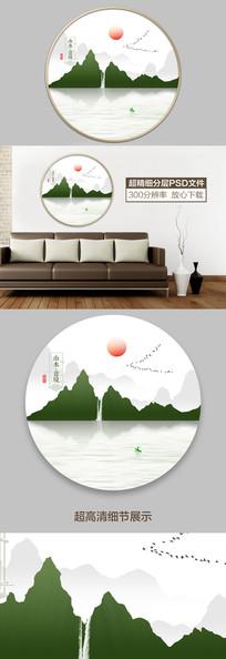 中国风水墨山水装饰画 PSD