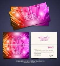 紫色炫彩时尚邀请函素材