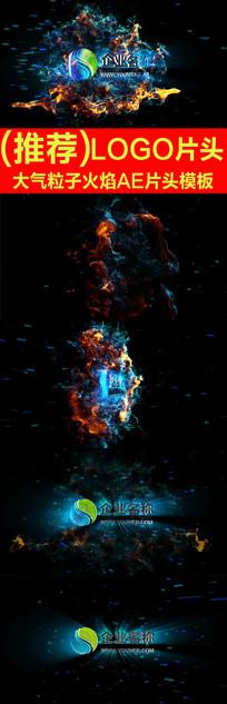 大气粒子火焰AE片头模板