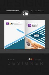 简约企业画册宣传封面