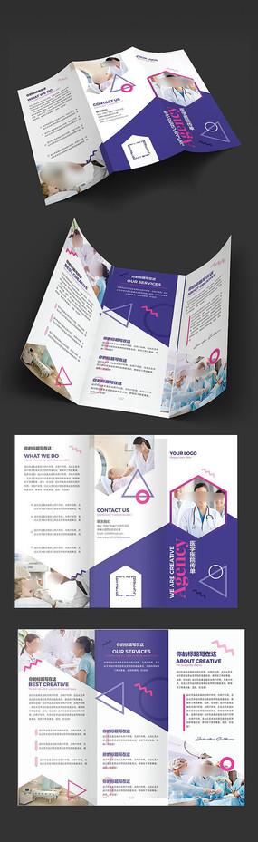 简约医疗高端折页