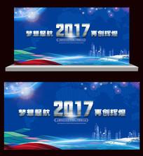蓝色IT电子科技背景板