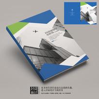 粮油加工企业宣传画册封面