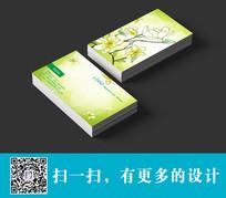 绿色花朵清新创意名片