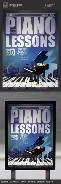 现代钢琴培训招募海报设计