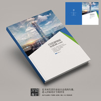 信息产业电子产品画册封面