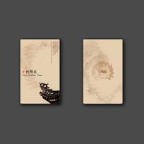 中国风企业名片设计