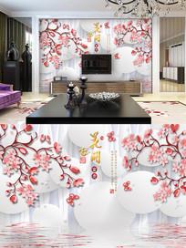 3D圆圈花开富贵背景墙