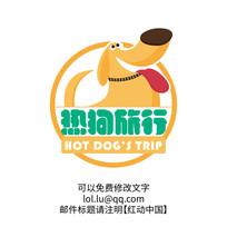 热狗旅行logo标志标识 AI