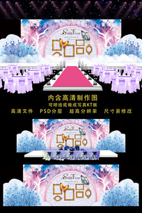 唯美梦幻婚礼舞台背景 PSD