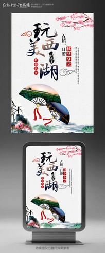 中国风精美玩美西湖海报设计