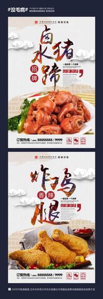 中国风美食挂画